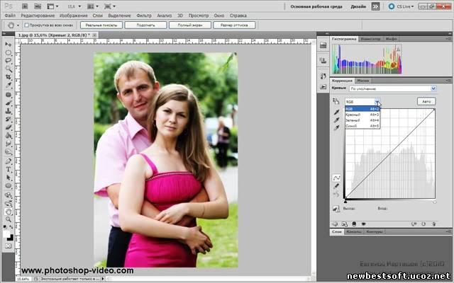 Как сделать фотографию на фото в фотошопе